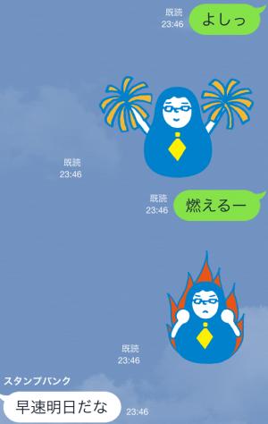 【動く限定スタンプ】YDK応援!明光の動くスタンプ(2015年03月09日まで) (8)