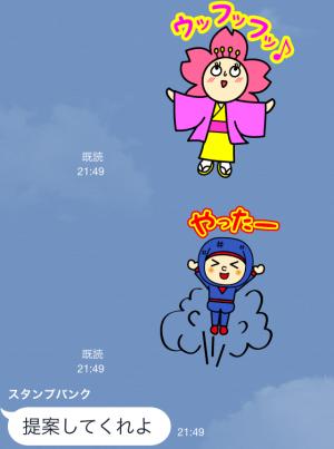 【企業マスコットクリエイターズ】忍者くんと桜子ちゃん by ILoveJapan スタンプ (17)