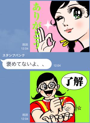 【アニメ・マンガキャラクリエイターズ】サインはV スタンプ (11)