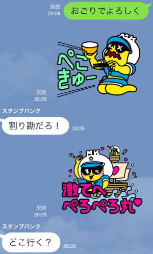 【動く限定スタンプ】マツポリちゃん激ハイテンションスタンプ(2015年03月02日まで) (12)