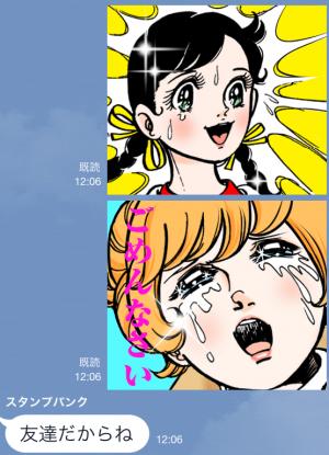 【アニメ・マンガキャラクリエイターズ】サインはV スタンプ (15)