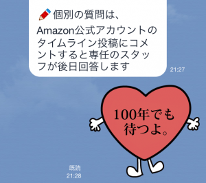 【動く限定スタンプ】動く ポチ (卒業編) スタンプ(2015年03月23日まで) (5)