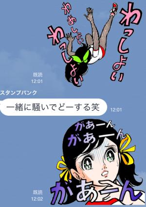 【アニメ・マンガキャラクリエイターズ】サインはV スタンプ (6)