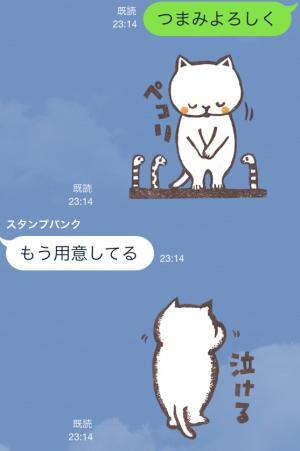 【テレビ番組企画スタンプ】とみこはんの猫まみれはんこ スタンプ (18)