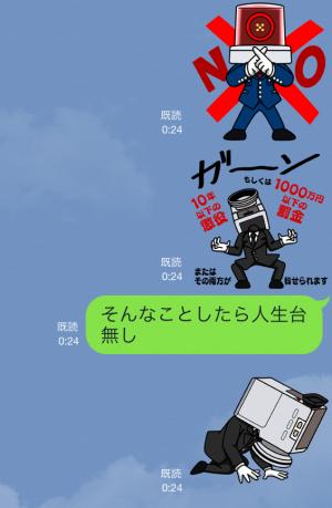 【企業マスコットクリエイターズ】「NO MORE映画泥棒」 スタンプ (5)