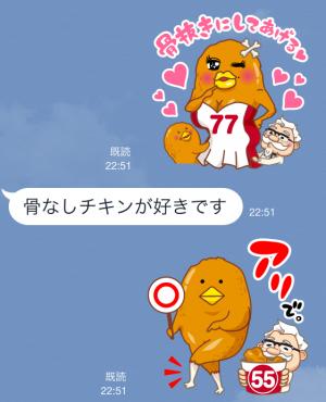 【隠しスタンプ】チキン野郎と骨抜き嫁のクーポンスタンプ(2015年05月19日まで) (14)