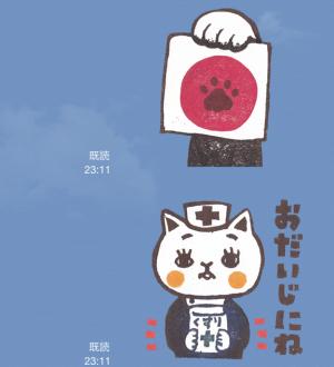 【テレビ番組企画スタンプ】とみこはんの猫まみれはんこ スタンプ (12)