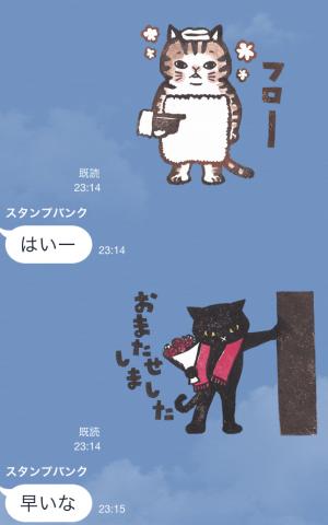 【テレビ番組企画スタンプ】とみこはんの猫まみれはんこ スタンプ (19)
