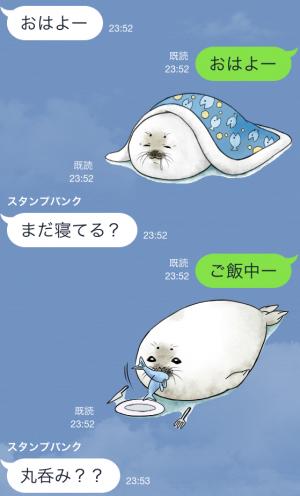 【限定無料クリエイターズスタンプ】もちごま スタンプ(2015年02月15日まで) (5)