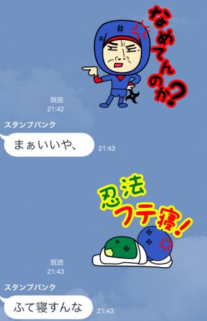 【企業マスコットクリエイターズ】忍者くんと桜子ちゃん by ILoveJapan スタンプ (6)