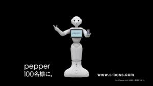 【動く限定スタンプ】BOSS 宇宙人ジョーンズ スタンプ(2015年03月02日まで) (7)