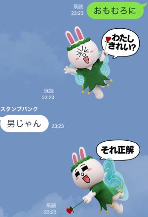 【限定スタンプ】LINEレンジャー スタンプ(2015年03月08日まで) (7)