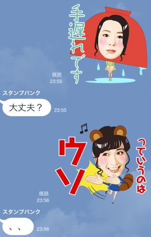 【芸能人スタンプ】アイドリング!!!「アイドルの本音」 スタンプ (4)