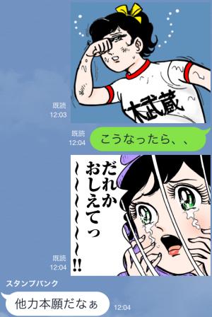 【アニメ・マンガキャラクリエイターズ】サインはV スタンプ (10)