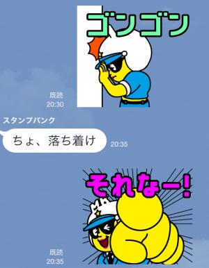 【動く限定スタンプ】マツポリちゃん激ハイテンションスタンプ(2015年03月02日まで) (17)