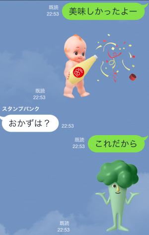 【動く限定スタンプ】キユーピーとヤサイな仲間たち スタンプ(2015年03月16日まで) (4)