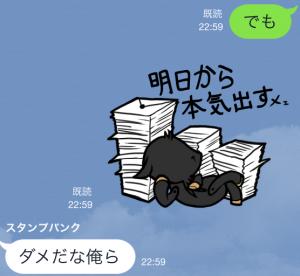 【企業マスコットクリエイターズ】シロヤギさんとクロヤギさん スタンプ (9)