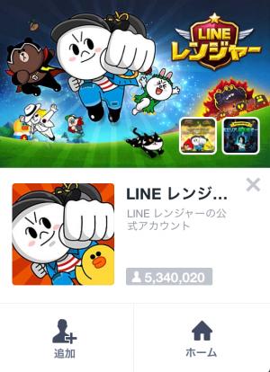 【限定スタンプ】LINEレンジャー スタンプ(2015年03月08日まで) (1)