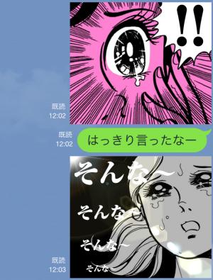 【アニメ・マンガキャラクリエイターズ】サインはV スタンプ (8)