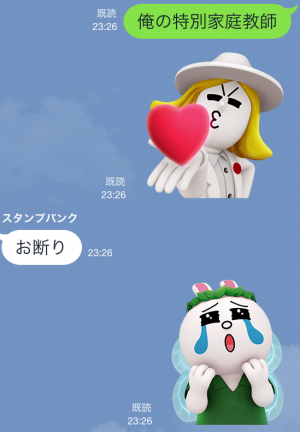 【限定スタンプ】LINEレンジャー スタンプ(2015年03月08日まで) (12)