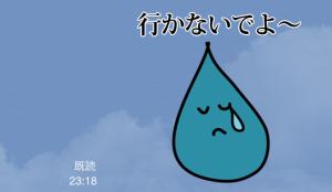 【テレビ番組企画スタンプ】テラスハウス名言スタンプ (9)