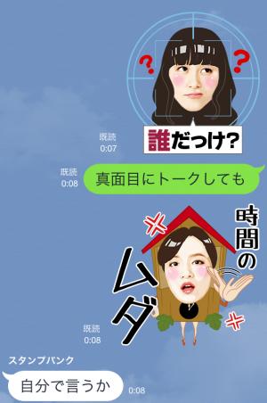 【芸能人スタンプ】アイドリング!!!「アイドルの本音」 スタンプ (21)