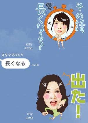 【芸能人スタンプ】アイドリング!!!「アイドルの本音」 スタンプ (7)