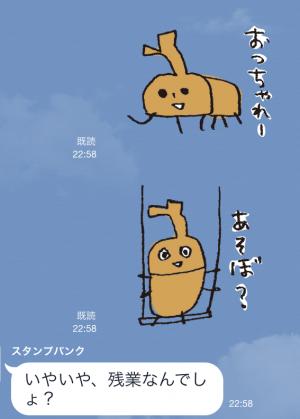 【芸能人スタンプ】aikoのスタンプ2 スタンプ (4)