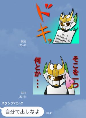【ご当地キャラクリエイターズ】うどん騎士テウチオン(第3弾 スタンプ (5)