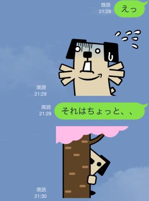 【動く限定スタンプ】動く ポチ (卒業編) スタンプ(2015年03月23日まで) (7)