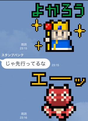 【ゲームキャラクリエイターズスタンプ】あいつ勇者やめるって スタンプ (6)