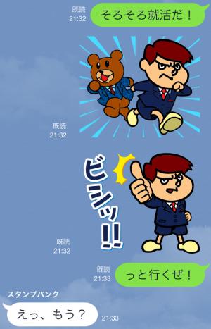 【隠しスタンプ】秘密結社 鷹の爪 スタンプ(2015年04月28日まで) (7)