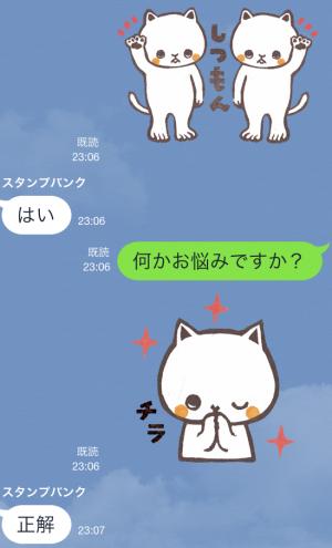【テレビ番組企画スタンプ】とみこはんの猫まみれはんこ スタンプ (6)