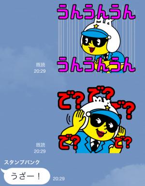 【動く限定スタンプ】マツポリちゃん激ハイテンションスタンプ(2015年03月02日まで) (14)