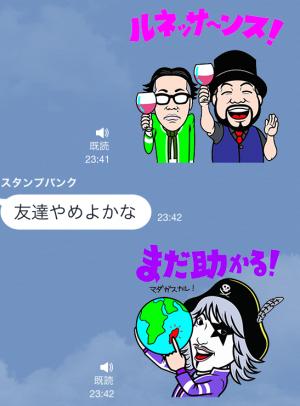 【音付きスタンプ】しゃべる一発芸人 スタンプ (8)