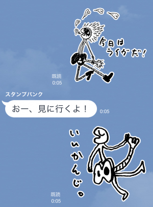 【芸能人スタンプ】斉藤和義オフィシャルスタンプ (4)