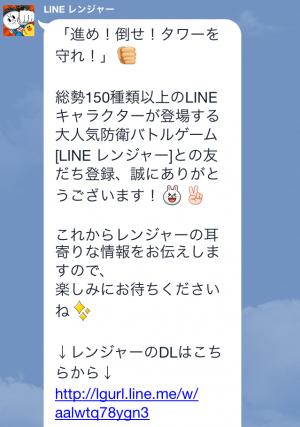 【限定スタンプ】LINEレンジャー スタンプ(2015年03月08日まで) (3)