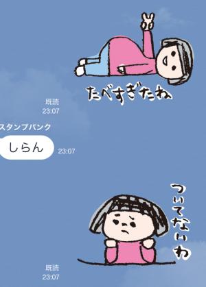 【芸能人スタンプ】aikoのスタンプ2 スタンプ (16)