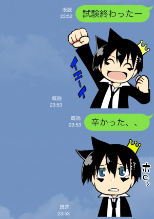 【アニメ・マンガキャラクリエイターズ】がくモン!(春原ロビンソン) スタンプ (3)