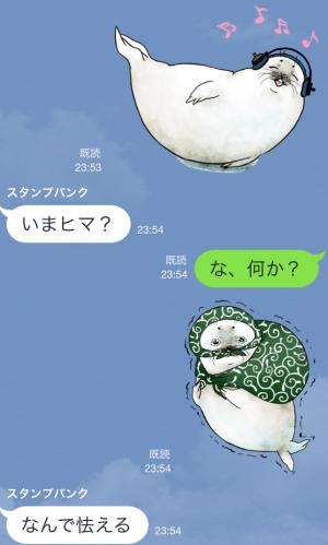 【限定無料クリエイターズスタンプ】もちごま スタンプ(2015年02月15日まで) (7)