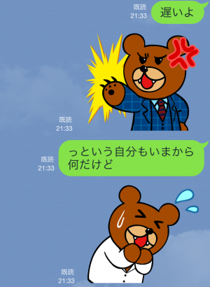 【隠しスタンプ】秘密結社 鷹の爪 スタンプ(2015年04月28日まで) (8)