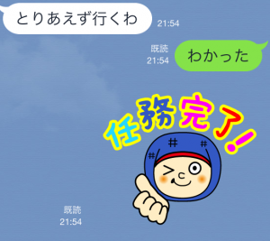 【企業マスコットクリエイターズ】忍者くんと桜子ちゃん by ILoveJapan スタンプ (23)