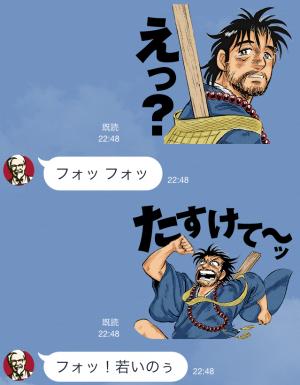 【隠しスタンプ】チキン野郎と骨抜き嫁のクーポンスタンプ(2015年05月19日まで) (10)