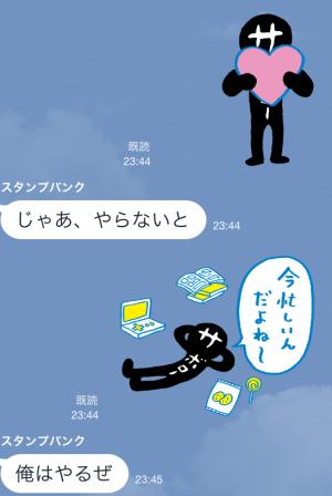 【動く限定スタンプ】YDK応援!明光の動くスタンプ(2015年03月09日まで) (6)