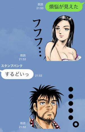 【アニメ・マンガキャラクリエイターズ】喝 風太郎 スタンプ (4)