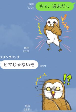 【限定スタンプ】フク子さん スタンプ(2015年03月02日まで) (6)