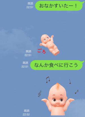 【動く限定スタンプ】キユーピーとヤサイな仲間たち スタンプ(2015年03月16日まで) (2)