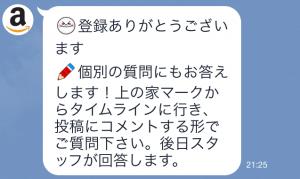 【動く限定スタンプ】動く ポチ (卒業編) スタンプ(2015年03月23日まで) (3)
