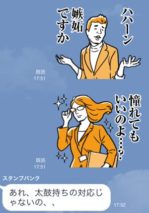 【テレビ番組企画スタンプ】太鼓持ちの達人〜正しい××のほめ方〜 スタンプ (6)