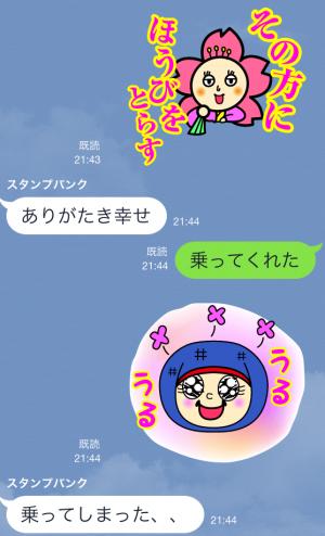 【企業マスコットクリエイターズ】忍者くんと桜子ちゃん by ILoveJapan スタンプ (10)